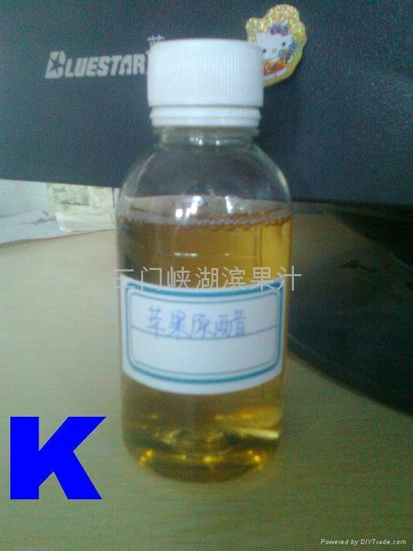 苹果原醋 1
