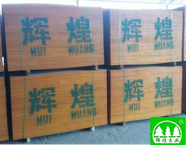 石家庄建筑模板生产 2