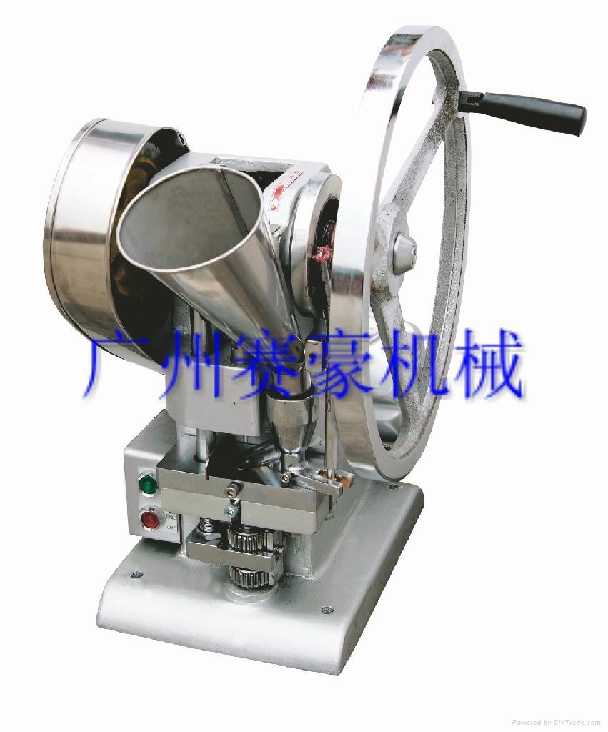 小型多冲压片机 1