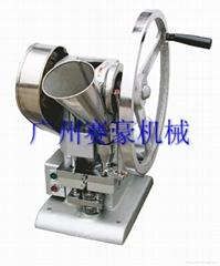 小型多冲压片机