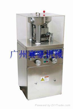 小型旋转式多冲压片机 1