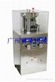 小型旋转式多冲压片机