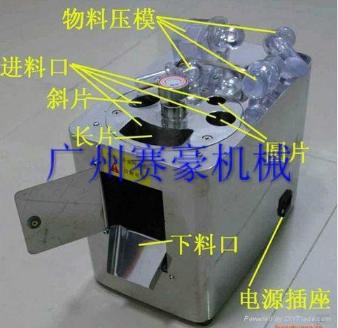 小型中药切片机 1