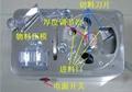小型中药切片机 2