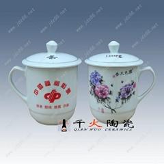 陶瓷促销广告杯