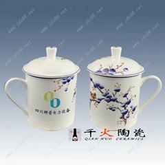 陶瓷广告杯