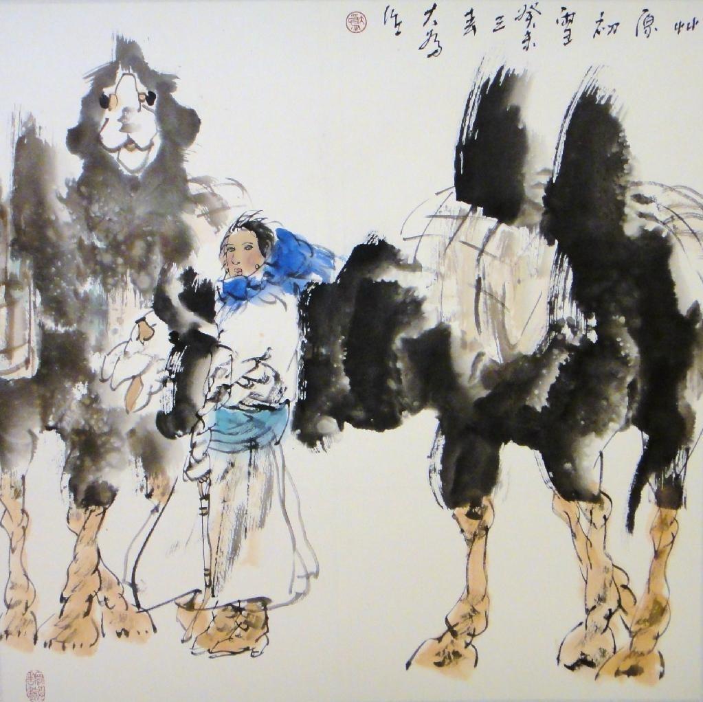 画家刘大为作品