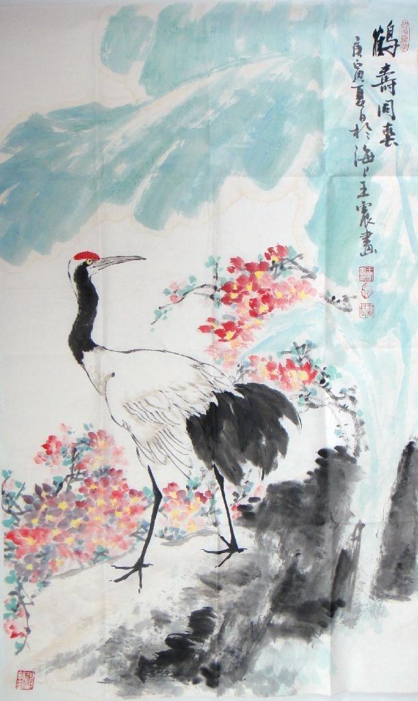 上海名畫家 王震 作品