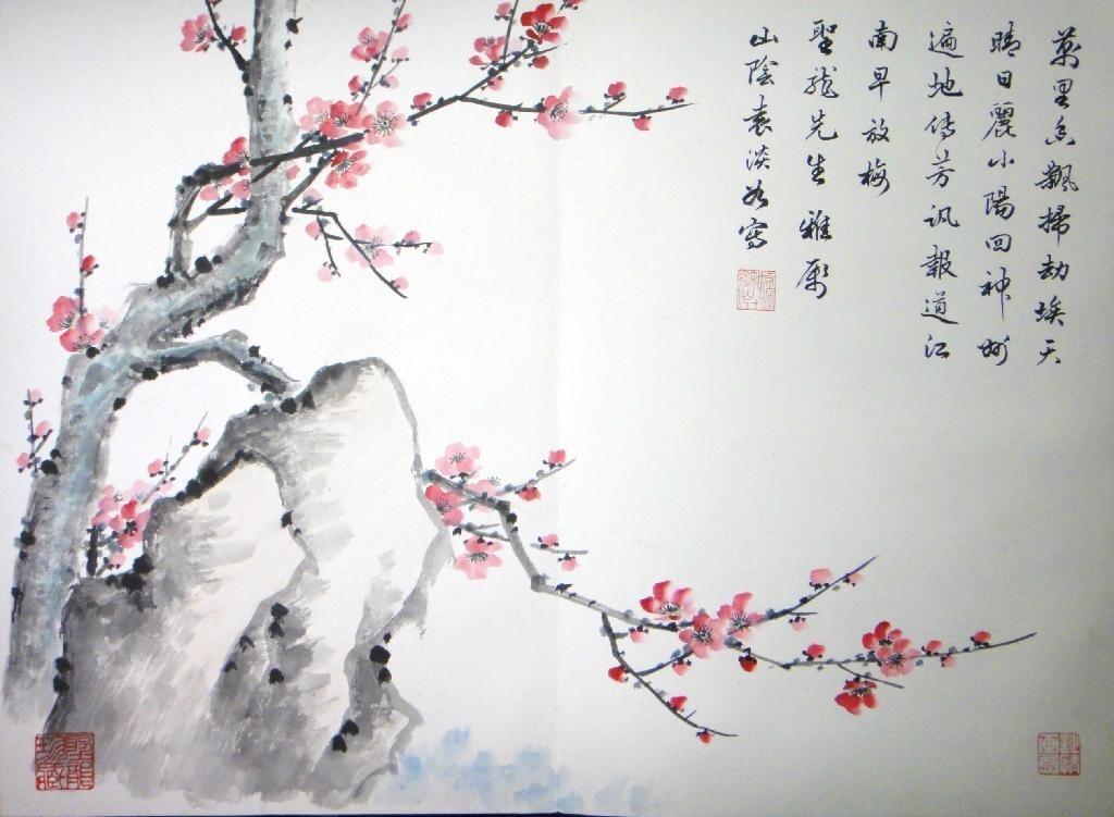 上海名家  龐先強  作品