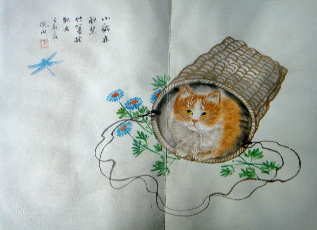 倪田---猫戏图