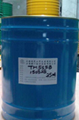 聚酰亚胺漆包线漆包装