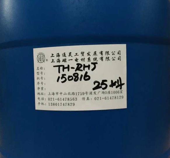 TH-RHJ  通用型漆包線表面潤滑劑 9