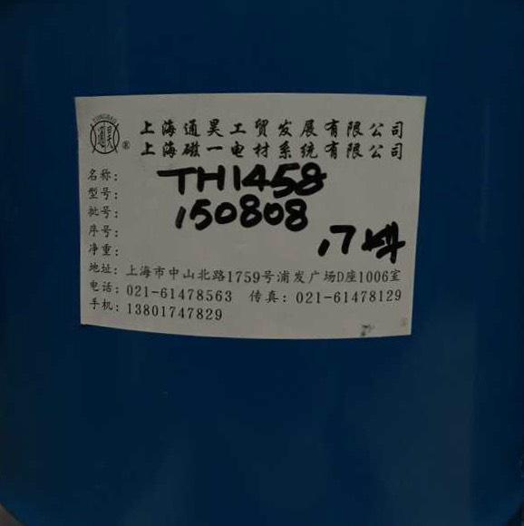 TH1458, 玻璃丝包线首选自粘漆