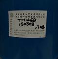TH1458, 玻璃絲包線首選自粘漆