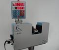 LDG-SW27T激光测径仪