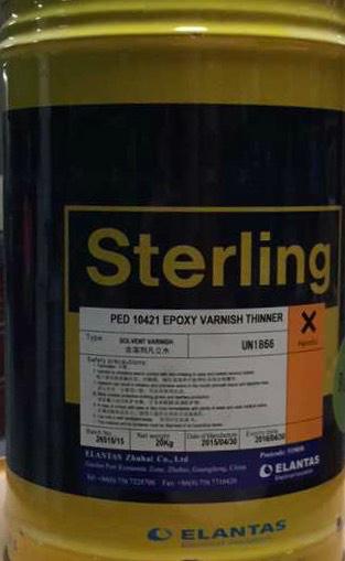 密封電機專用耐冷媒絕緣漆--PED923 系列 11