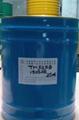 聚酰亚胺漆包线漆---TH55系列