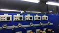 LDG-SWZW01组网式激光测量在线监控系统 15