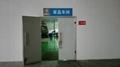在线监控系统在成都西南电工器材有限公司安装使用--军品车间