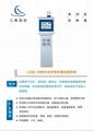 LDG-SW01A手持式激光測徑儀 3