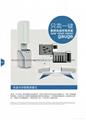 快速光学图像测量仪 2
