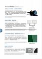 快速光學圖像測量儀 6