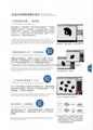 快速光学图像测量仪 5
