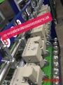 LDG-SWZW01組網式激光測量在線監控系統 19