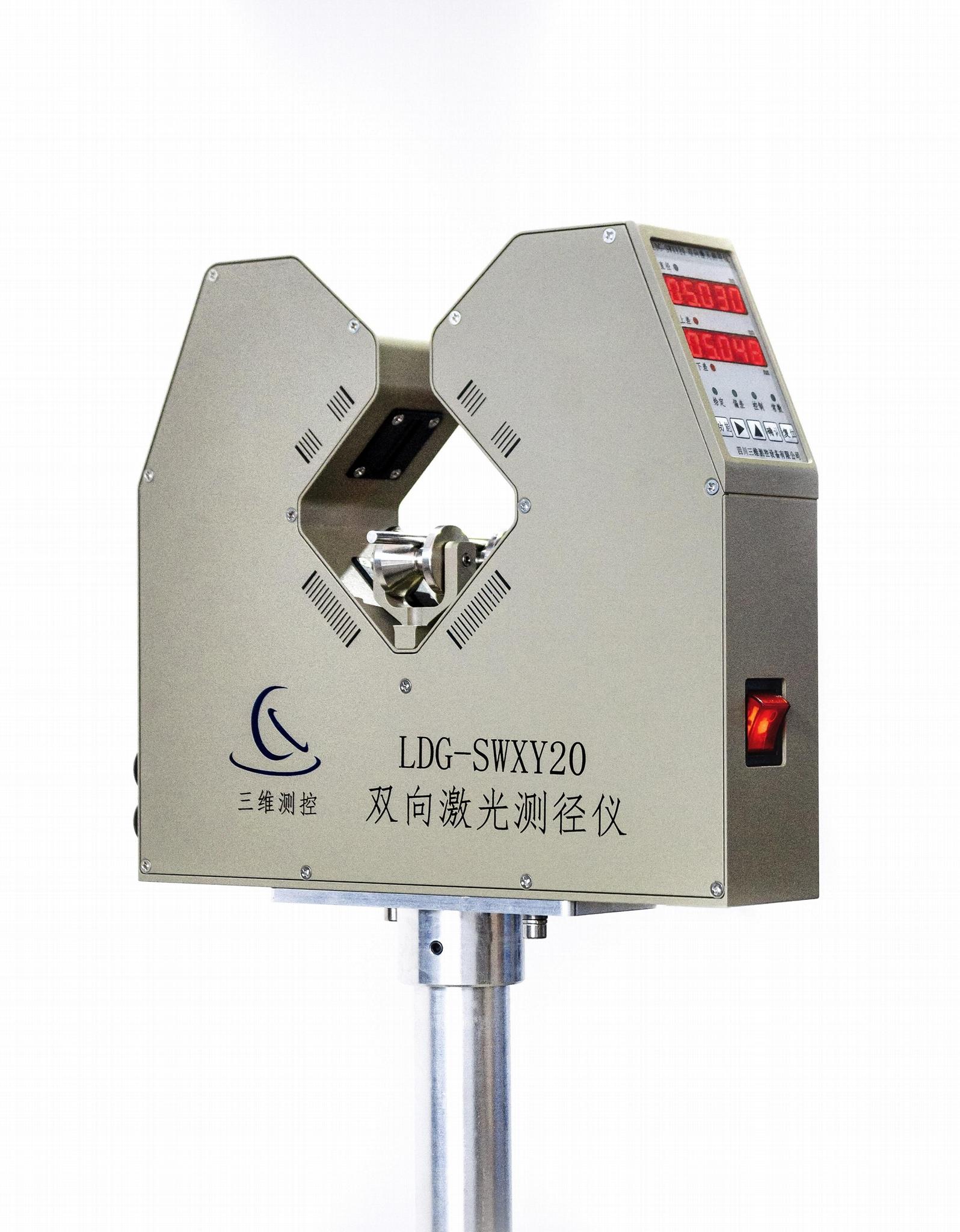 双向监测 传统的检测方法 我们做到了极致