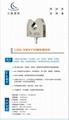 三维测控检测设备大汇总 16