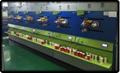 漆包線生產設備