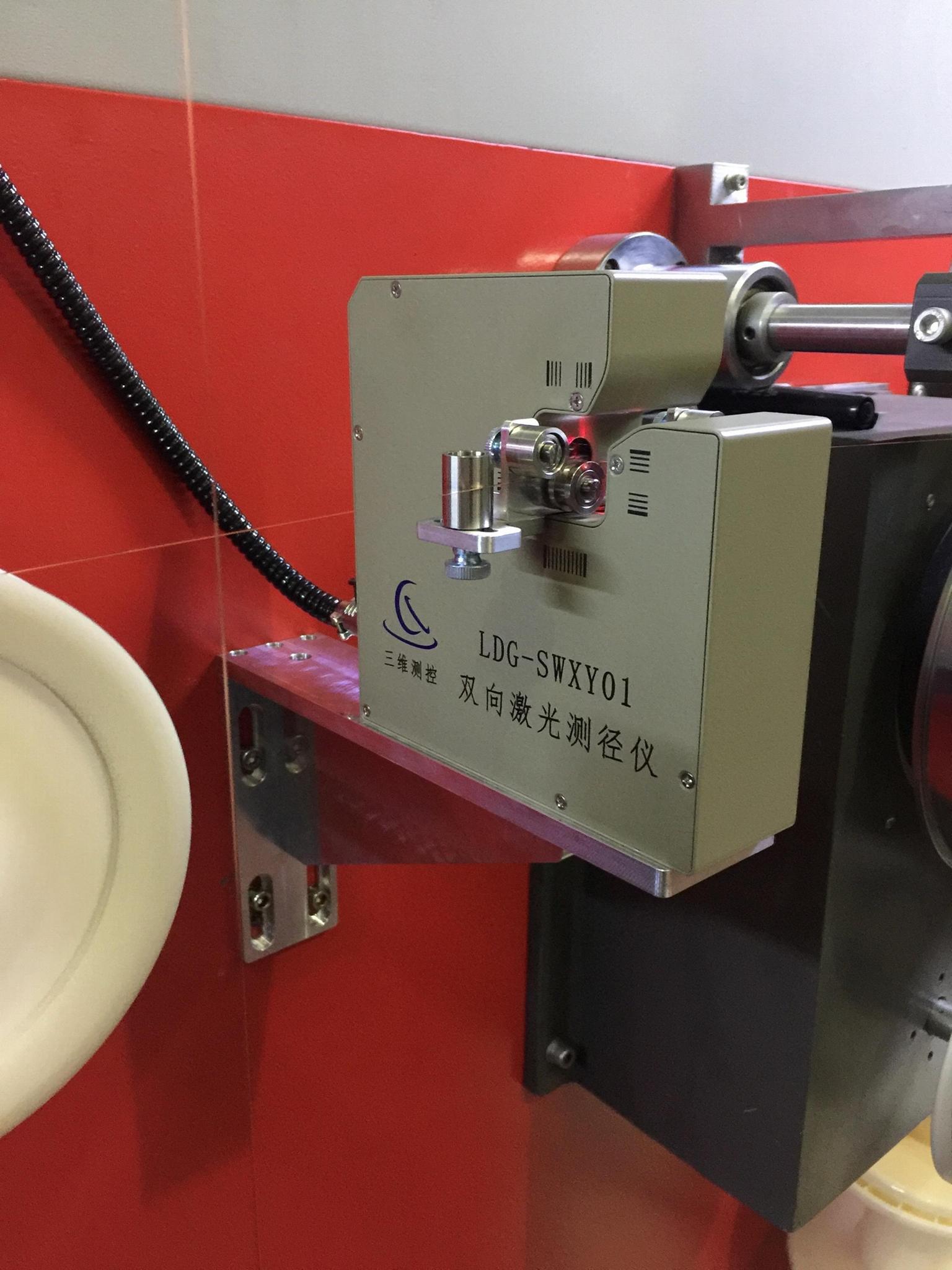LDG-SWXY01雙向激光測徑儀 1