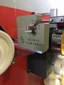 LDG-SWXY01雙向激光測徑儀 2