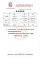 通用型漆包线表面润滑剂  TH-RHJ