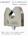 LDG-SWXY20 双向激光测径仪