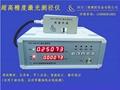 LDG-SWZX01 超高精度激光测径仪