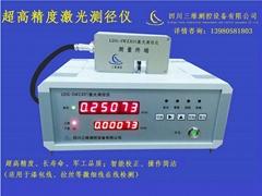 LDG-SWZX01 超高精度激光測徑儀