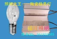 工厂照明选大功率陶瓷金卤灯