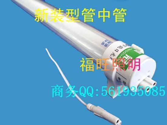 管中管节能灯 1