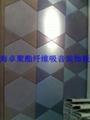 聚酯纤维装饰板 5