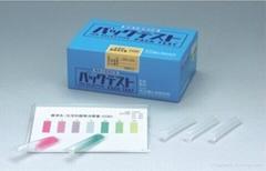 二氧化硅水质测试包