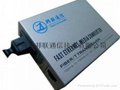 千兆光纤收发器