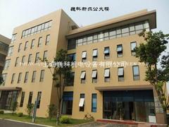 上海巍科机电设备有限公司