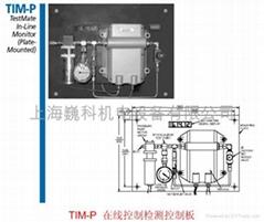 TIM-在线带泵监测系统