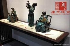 青花陶瓷桌面