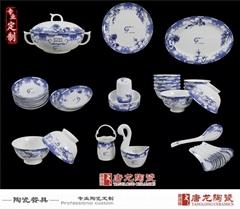 景德鎮酒店陶瓷餐具