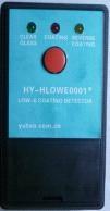 手持LOW-E玻璃膜面檢測儀