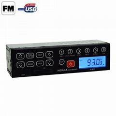 Hidaka radio am fm 24volt heavy-duty car radio