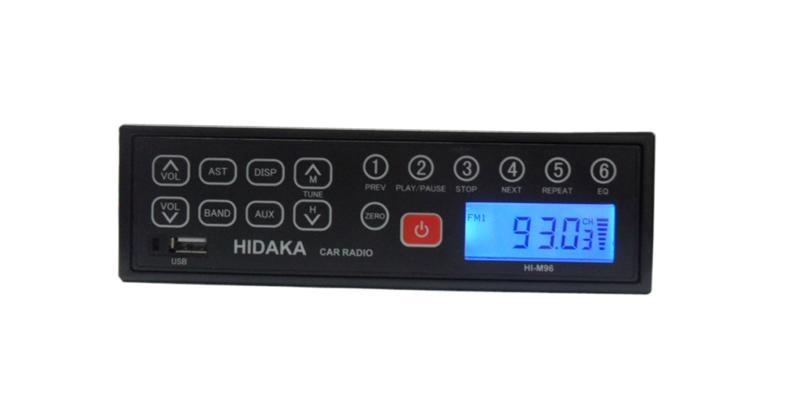 Japan Quality 24volt AM FM USB Car Radio Excavator Radio 1
