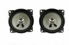 High Quality 4 inch 15W Car Radio Speakers